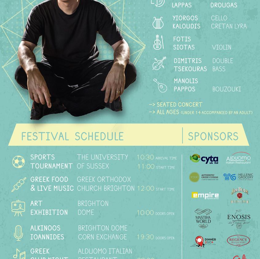 Hellenic Festival Timetable