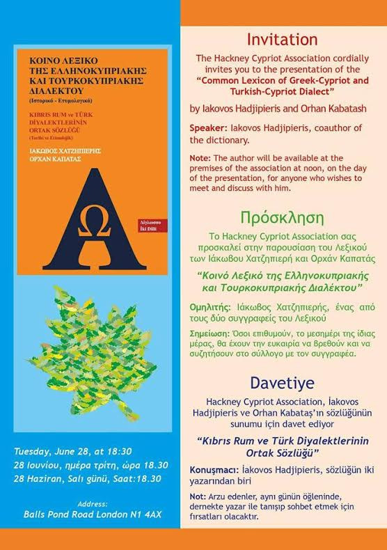Common Lexicon of ‪#‎Greek‬-‪#‎Cypriot‬ and ‪#‎Turkish‬-Cypriot ‪#‎Dialect