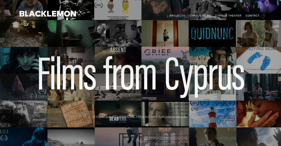Films from Cyprus