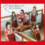 gh_cd_2ndmini_cover_fin.jpg