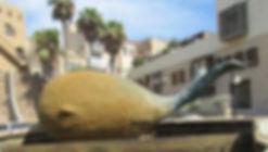 הלוויתן.jpg