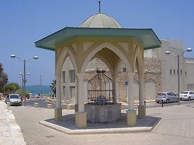 Sebil_Abu-Nabut_B'_in_Jaffa.jpg