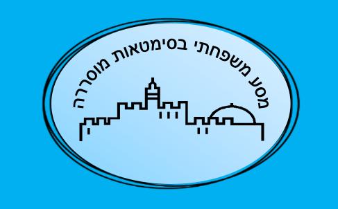 לוגו כחול שחור.png