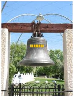 גן הפעמון.png