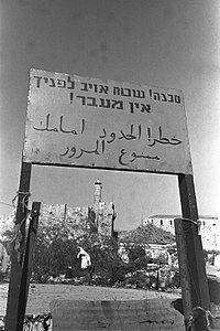 200px-Jerusalem_Border_1951.jpg