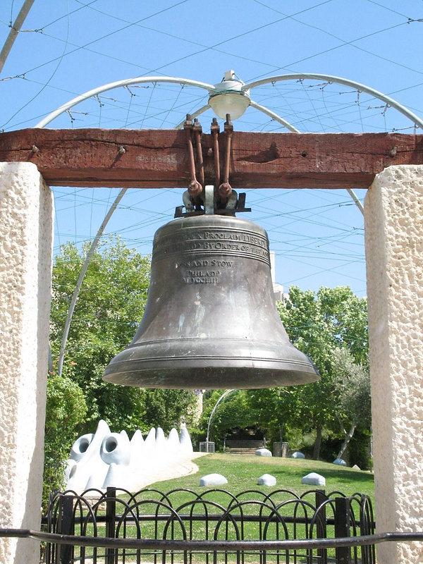 הפעמון בגן הפעמון.jpg