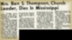 THOMPSON_MrsBenS-1971.png