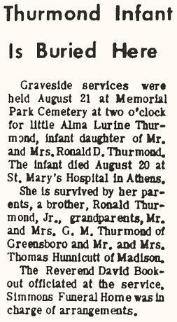 aaaalma aug 23 1973.jpg