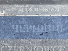 Czernowitz street tiles