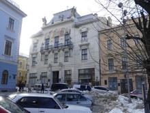 Museum of Arts, Bukovyna Cognita