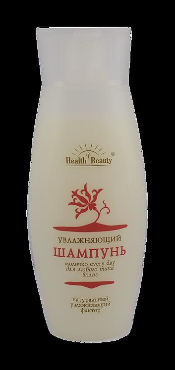 Увлажняющий ШАМПУНЬ-молочко для любого типа волос
