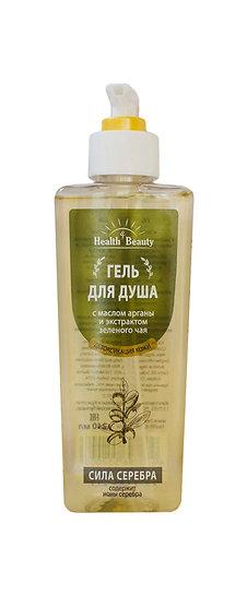 ГЕЛЬ ДЛЯ ДУША с маслом арганы и экстрактом зеленого чая