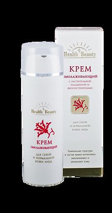 Крем омолаживающий для сухой и нормальной кожи лица