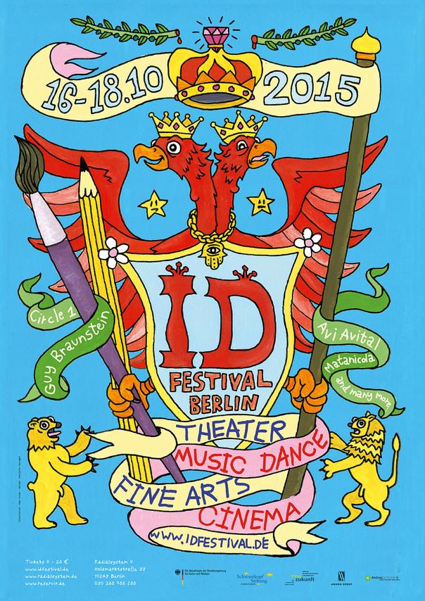 ID Festival 2015