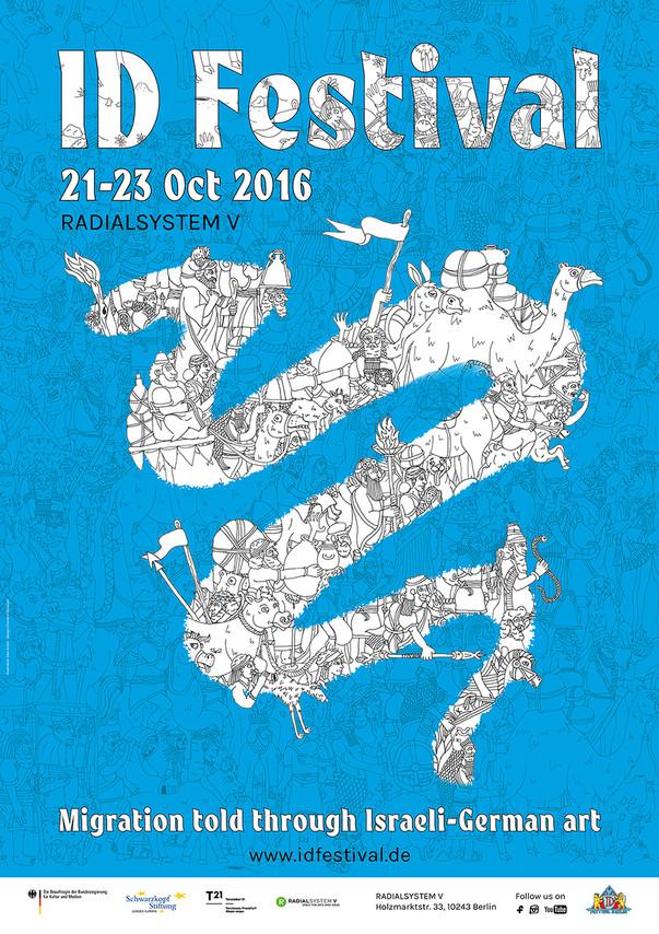 ID Festival 2016