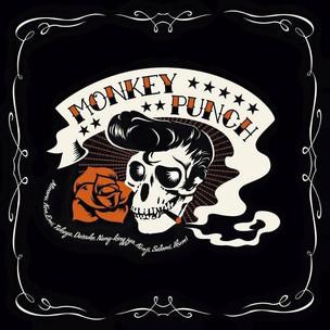 猿鉄拳 MONKEY PUNCH