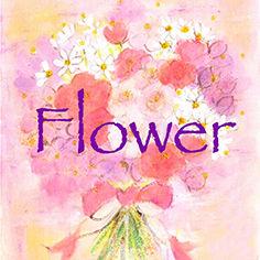 flowerジャンル別表示画像.jpg