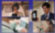 news_yonimo.jpg
