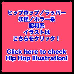 hiphopillustration_icon2.png