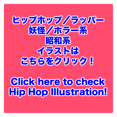 hiphopillustration_icon2.png