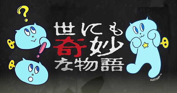 nn_yonimo.jpg