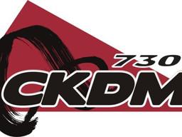 Announcer / Program Director - Dauphin MB