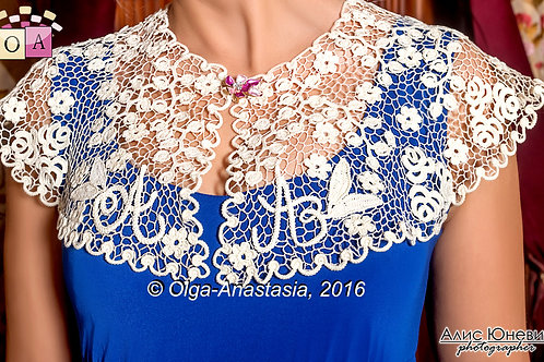 Collar Agatha