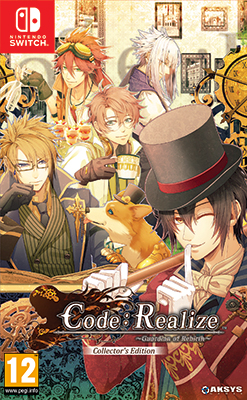 Code Realize Guardian of Rebirth Collector's Edition