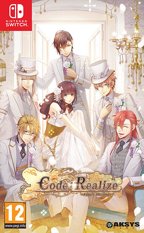 Code Realize Future Blessings Box
