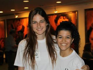ערב מתנדבים 2014