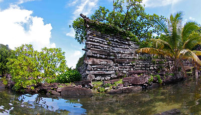 Nan Madol, Pohnpei © Richard Kotch