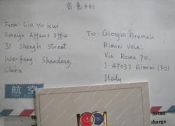 Invito dalla Cina