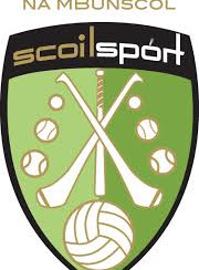 CumannnamBunscol Boys Gaelic Football