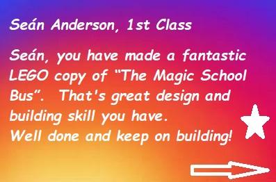 SQ Sean Anderson