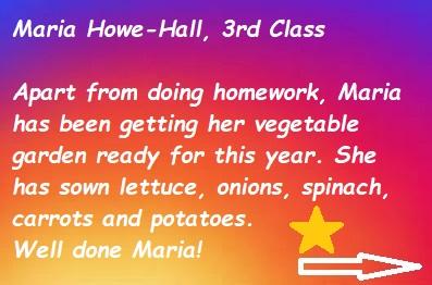 SQ Maria Howe-Hall