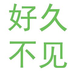 Charcool logo.png
