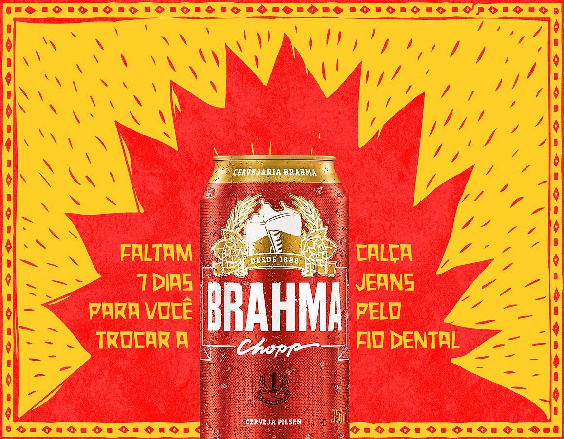 Board_Job-Brahma_06.png