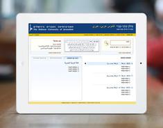 Arab/Hebrew Dictionary