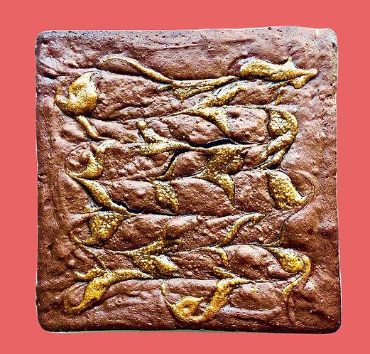 tahini pomegranate brownies