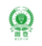 スクリーンショット 2020-06-19 10.49.45.png