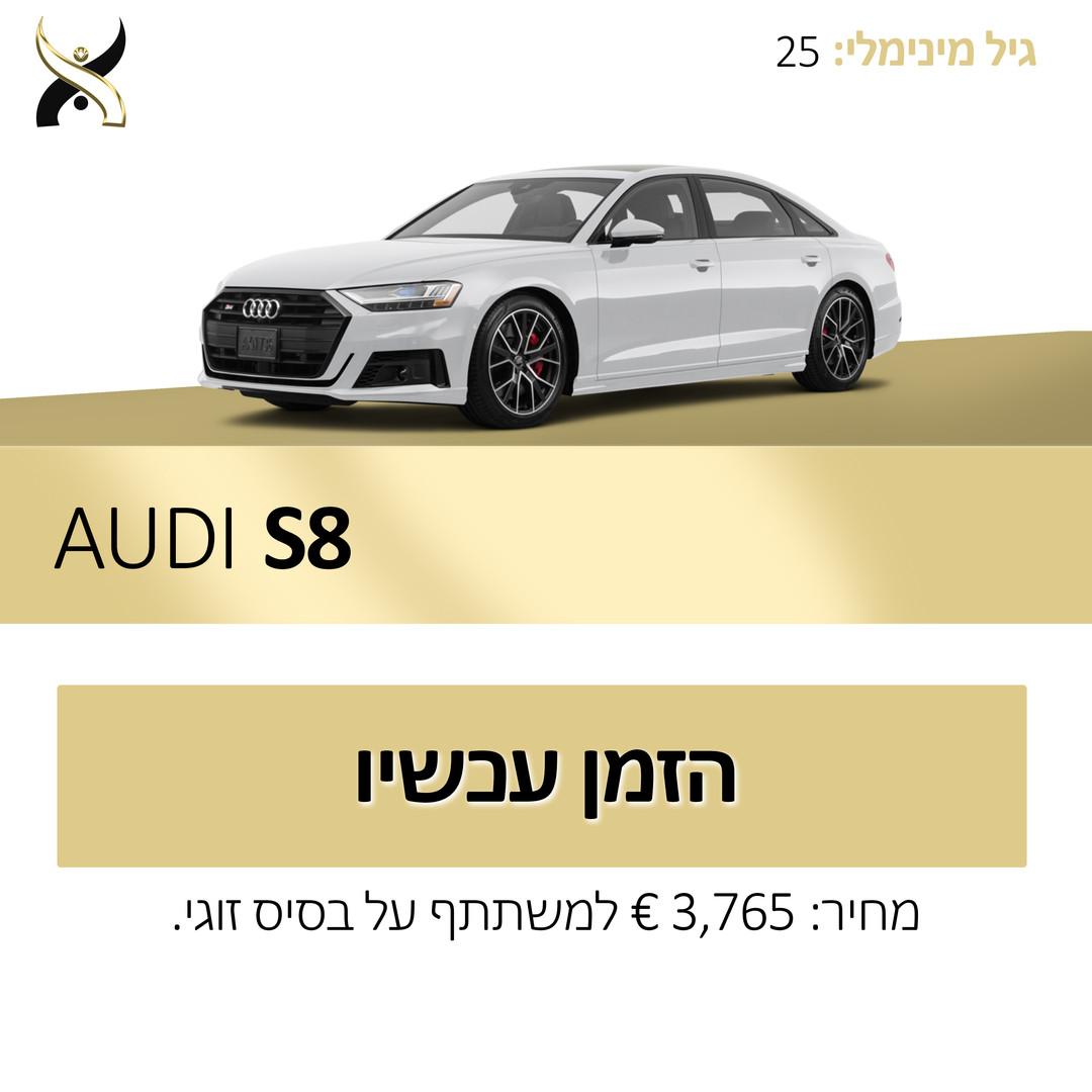 AUDI S8.jpg