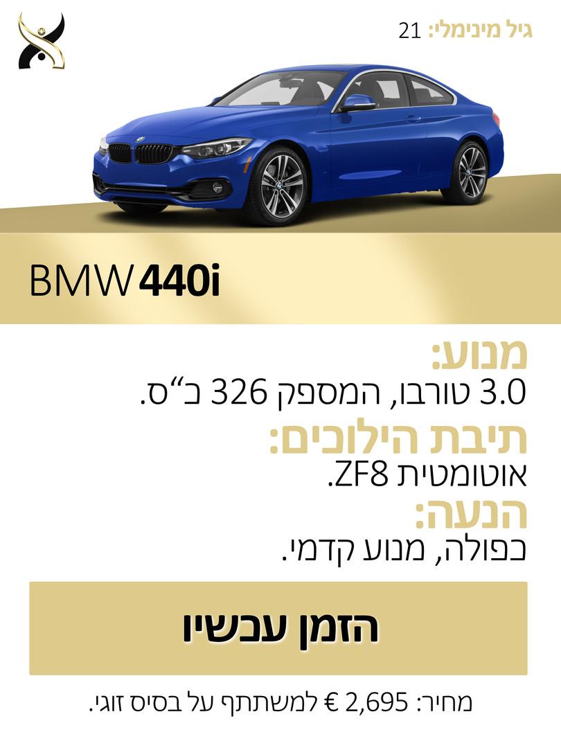 BMW 440i.jpg