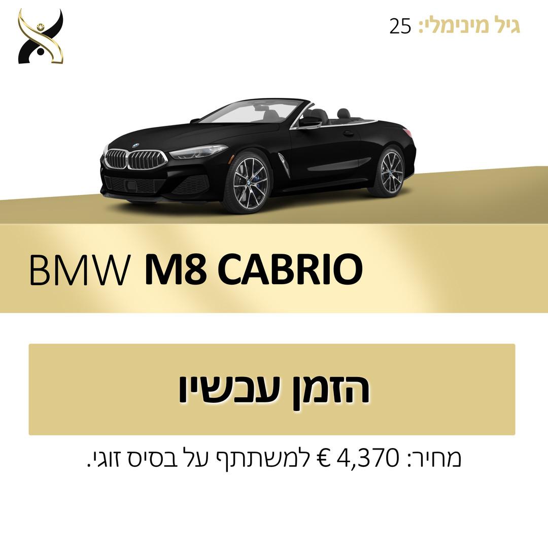BMW M8 CABRIO.jpg