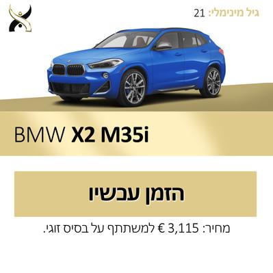 BMW M35I.jpg
