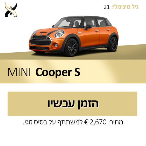 MINI COOPER S.jpg