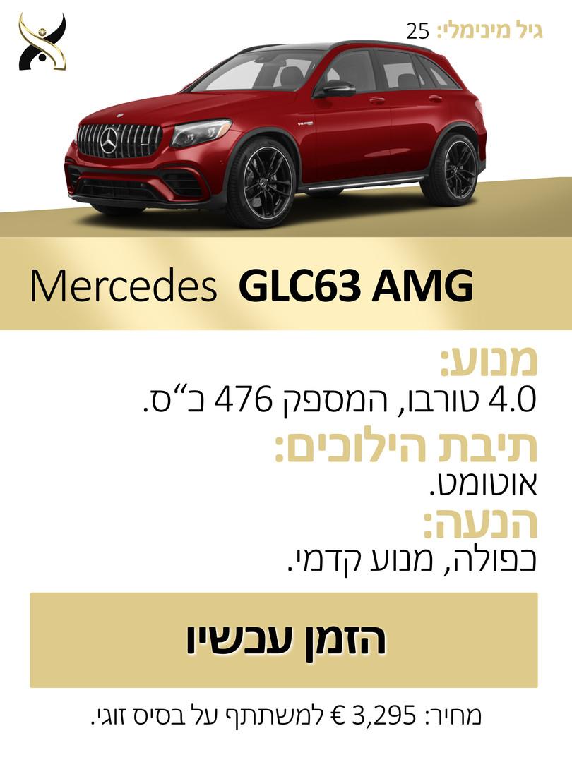 Mercedes GLC63 AMG.jpg