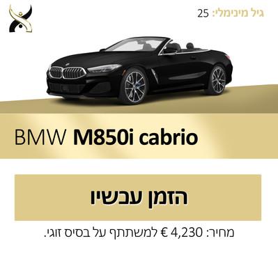 BMW M850i cabrio.jpg