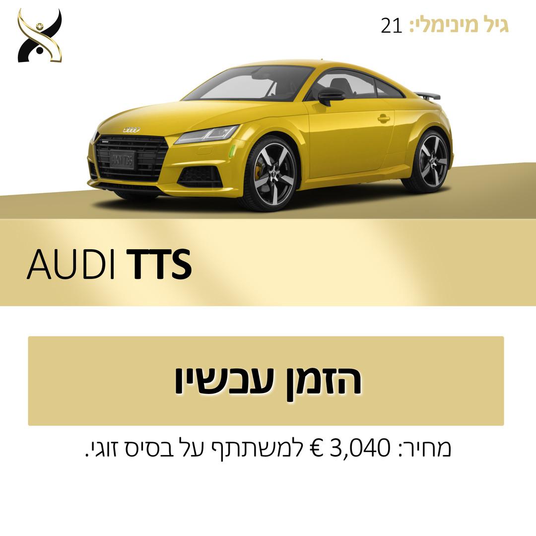 Audi TTs.jpg