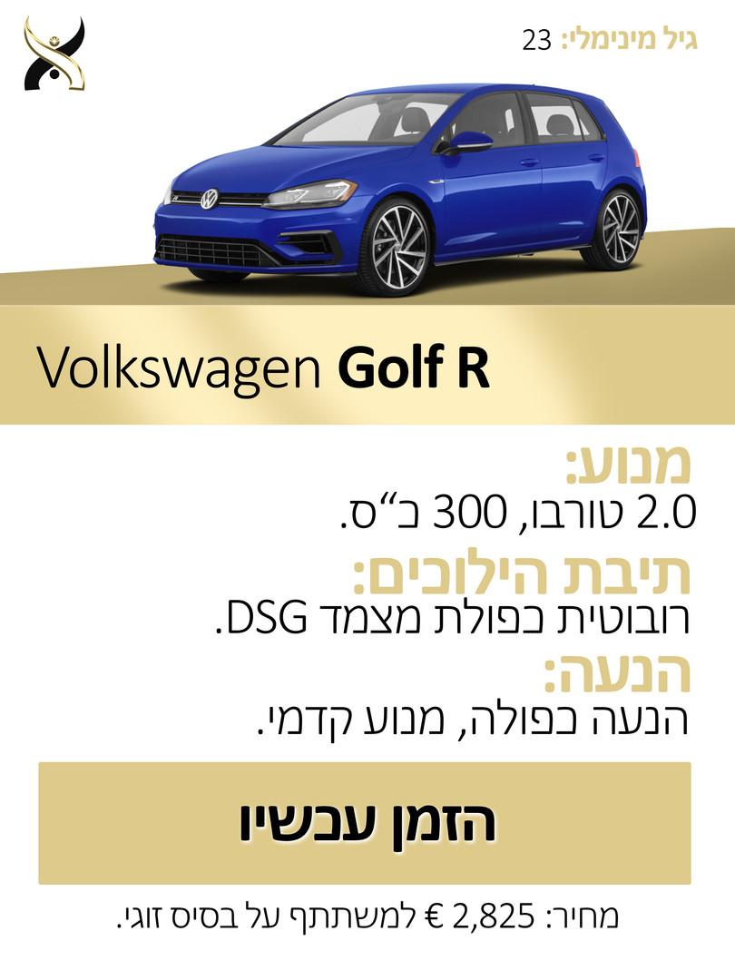 VW GOLF R 2020.jpg