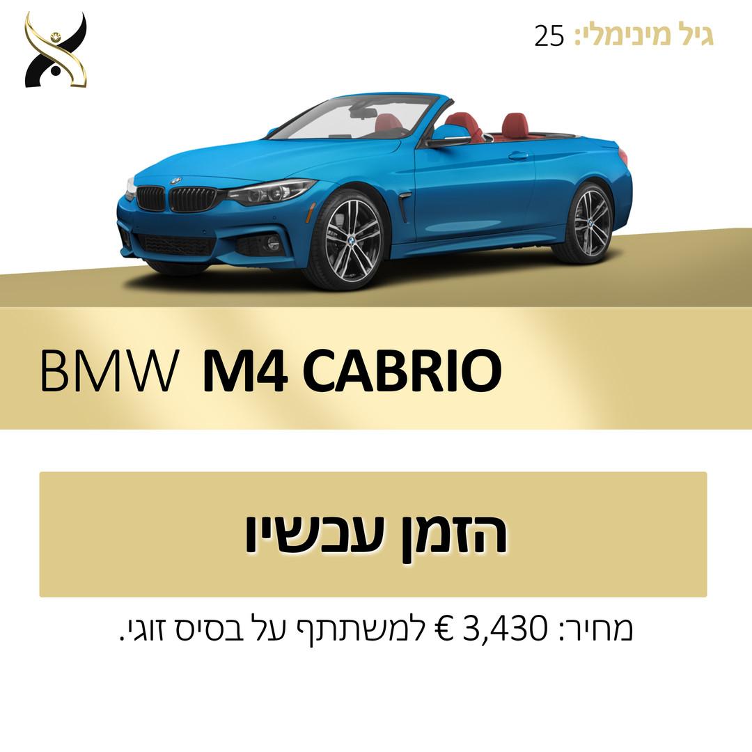 BMW M4 Cabrio.jpg
